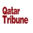 City Lights, Qatar Tribune